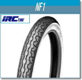 【セール特価】IRC 井上ゴム NF1【2.75-14】4PR WT フロントタイヤ【12144T】バイク タイヤ キャッシュレス5%還元