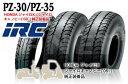 【送料無料】IRC[井上ゴム] PZ30/PZ35 4.00-12 130/90-6 フロントタイヤ リアタイヤ 前後セット ジャイロキャノピー
