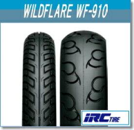 セール特価 IRC 井上ゴム WF910 130/90-15 66P WT リア 302952 バイク タイヤ リアタイヤ あす楽対応 キャッシュレス5%還元