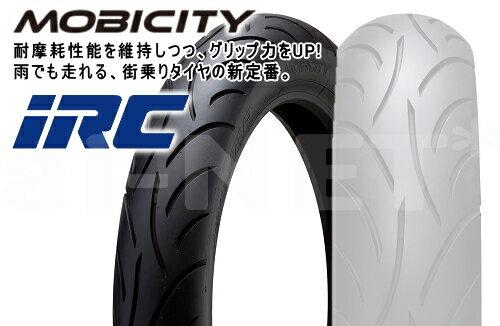 IRC SCT-001 120/80-14 【121648】チューブレスタイヤ フロントタイヤ