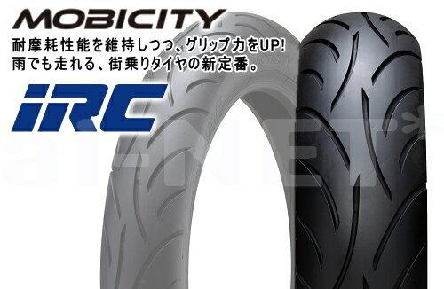 IRC SCT-001 120/90-10 【121659】チューブレスタイヤ リアタイヤ