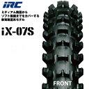 【セール特価】IRC 井上ゴム IX07S 80/100-21 51M WT フロント 302273 バイク タイヤ フロントタイヤ【あす楽】