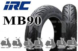 セール特価 国内メーカーIRC 80/100-10 46J MB90 TODAY トゥデイ純正採用タイヤサイズ フロントタイヤ リアタイヤ あす楽対応 キャッシュレス5%還元