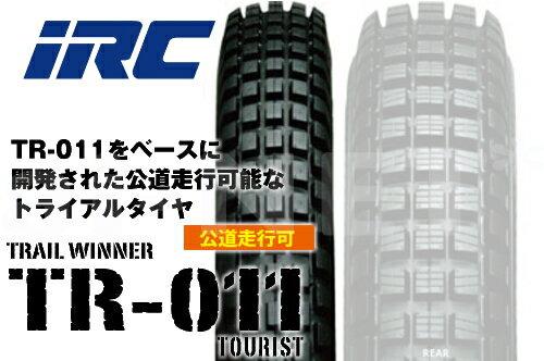 【セール特価】IRC[井上ゴム] TR011 ツーリスト [2.75-21] 45P WT フロントタイヤ [101560] バイク タイヤ【あす楽】