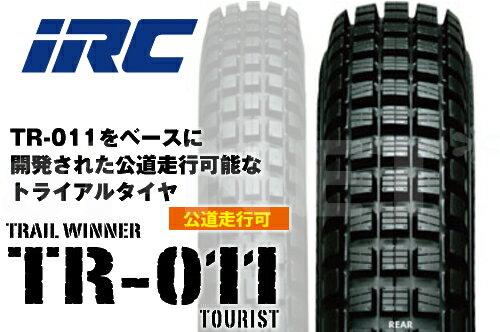 【セール特価】IRC[井上ゴム] TR011 ツーリスト [4.00-18] 64P TL リアタイヤ [102382] バイク タイヤ オフロード用タイヤ TR-011【4571244850271】あす楽