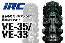 【セール特価】IRC[井上ゴム] VE-33 [110/100-18] 64M WT リアタイヤ [329415] バイク タイヤ【あす楽】