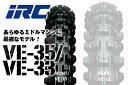 【セール特価】IRC 井上ゴム VE35 80/100-21 51M WT フロントタイヤ【オフロード モトクロス】 329401 バイク タイヤ…