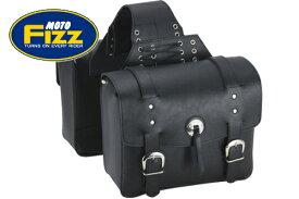 【あす楽】アメリカンサイドバッグ3 ブラック MFA-8 【TANAX タナックス】americanclassicbag【ツーリングバッグ リアバッグ サイドバッグ 左右セット】