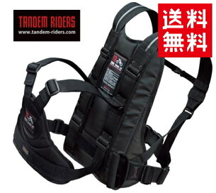 【TANDEMRIDERS[タンデムライダーズ]】タンデムツーリングベルトTBTB-STD-1490子供タンデム用補助ベルト
