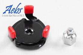 フリースタイルオイルフィルターレンチ 3ツ爪 車 オートバイ トラクター 6ヶ月保証付 Aebs エービス オイルフィルター オイルエレメント交換工具 aiNET アイネット あす楽対応