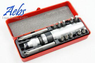 Metal case with shock screwdriver set