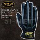【送料無料】VS17602S VANSON/バンソン グローブ 春夏モデル メッシュグローブ【ブラック】Mサイズ Lサイズ XLサイズ …