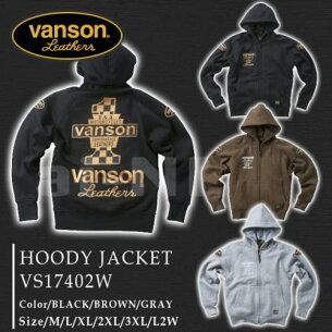 【送料無料】VS17402WVANSON/バンソン新作2017年秋・冬モデルHOODYJACKET/フーディジャケットパーカー