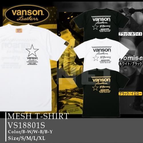 【特価品】【送料無料】VS18801S VANSON バンソン Tシャツ 2018年 春・夏モデル MESH T-SHIRT メッシュ メンズ【ホワイト ブラック】【Sサイズ Mサイズ Lサイズ XLサイズ】バイクウエア
