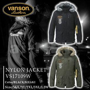 【送料無料】VS17109WVANSON/バンソン2017年秋・冬モデルNYLONJACKET/ナイロンジャケット【ブラックカーキ】防寒・防水・透湿