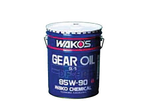 ワコーズ WAKO'S DF-90 ディーエフ90 85W-90 (ギアオイル) 20l【G256】【あす楽】