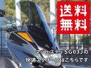 スクリーン【送料無料】ワールドウォーク製 マジェスティ250 マジェスティC SG03J ロングスクリーン WS-23 クリアorス…