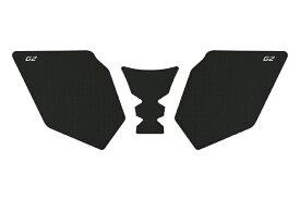 タンクパッド 送料無料 ワールドウォーク製 Vストローム250 タンクパッド G2プロテクションタンクパッド【G2-13】 タンク グリップ パッド【あす楽】 キャッシュレス5%還元