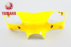 【セール特価】YAMAHA[ヤマハ] 純正品 シグナスX シグナスX125 外装 カバーハンドルバーアッパ1 イエロー 黄色 SE44J(13-15) ハンドルカバー