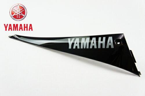 YAMAHA[ヤマハ] 純正品 シグナスX シグナスX125 外装 モールフートレスト2 右 ブラックメタリックX 黒 SE44J(13-15) アンダーカウル