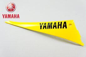 YAMAHA[ヤマハ]純正品 シグナスX シグナスX125 外装 モールフートレスト2 右 イエロー 黄色 SE44J(13-15) アンダーカウル