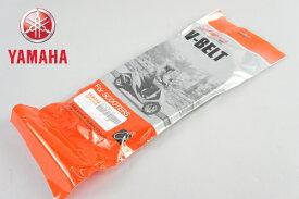 YAMAHA[ヤマハ] 純正品 VINO/ビーノ V-ベルト 5ST(06-15) ベルト ドライブベルト キャッシュレス5%還元