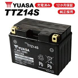 【セール特価】 YTZ14S TTZ14S ユアサバッテリー 【YUASA 正規品】 【FTZ14S】【DTZ14S】【互換】【1年保証付】【着後レビューで次回送料無料クーポン】 【あす楽】