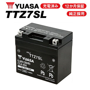 TTZ7SL台湾YUASAユアサYTZ7S/FTZ7SGTZ7S互換バッテリー