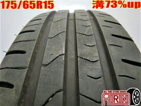 175/65R15 FALKEN SINCERA SN 832i 1本 単品ミニ バレーノイグニス スイフト キューブ ヴィッツ スペイド カローラアクシオ iQ 中古タイヤ 15インチ ノーマルタイヤ中古 夏タイヤ サマータイヤ 175 65 R15