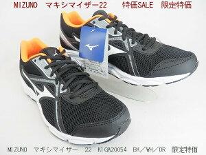 ミズノ MIZUNO MAXIMIZER 22 マキシマイザー K1GA200002. K1GA200054.K1GA200062.  ランニングシューズ メンズ 軽量マラソンシューズ トレーニング クッション重視 ジョギングがクリアランス特価