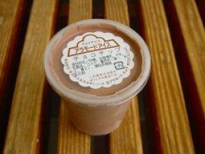 チョコチップ【170mlカップ】「帰省土産」アラモード「ジェラート」「アイスクリーム」「アイス」「新潟」【スイーツ】