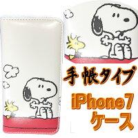 犬小屋【スヌーピー】iPhone7手帳タイプケースFlipCoverキャラクター雑貨スマホケースアイフォン7カバーケース