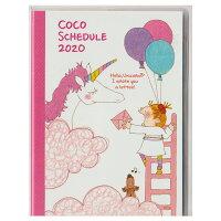『2020年』cocoちゃん2020年1月始まりココちゃんマンスリー手帳スケジュール帳A6サイズ手帳CD-868-RY