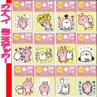 【カナヘイの小動物】ミニステッカーキッズ/子供用MadeinJapan