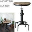 インダストリアル バーテーブル KNT-A801 ブラック