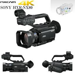 供索尼HXR-NX80業務使用的攝像機NXCAM凸輪編碼人4K對應