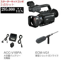 供啟動器配套元件小爵士樂隊索尼HXR-NX80業務使用的攝像機NXCAM凸輪編碼人4K對應