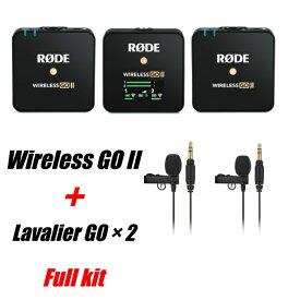 【ピンマイク2本付鉄板セット!】 ワイヤレスゴーツー WIRELESS GO II RODE ロード Wireless GO II 動画クリエイター ユーチューバー絶賛のワイヤレスマイク