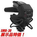【デモ機展示品特価!】 AZDEN アツデン ガンマイク SMX-30