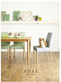 家具 インテリア 椅子 テーブルADAL アダルセット ダイニングテーブル 120NA+ダイニングチェア2脚 3点セット天然木 カフェ ダイニングチェア