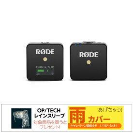 RODE ロード ワイヤレスマイク Wireless GO 雨カバープレゼント!