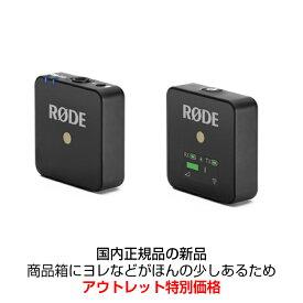 【スーパーセール!アウトレット未使用品】RODE ロード ワイヤレスマイク Wireless GO