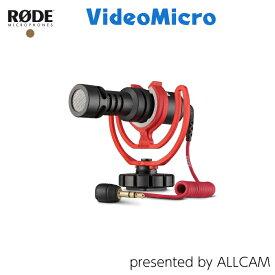 RODE/ロード 音声収録機材 ガンマイク VideoMicro