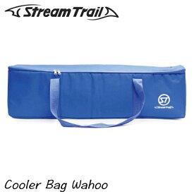 【在庫あり】ストリームトレイル Stream trail Cooler Bag Wahoo インナークーラーバッグワフー 保冷 魚入れ 釣り ソフトクーラーバッグ 太刀魚