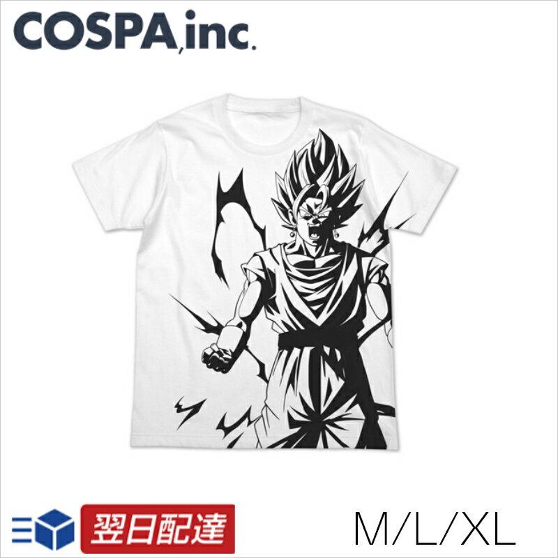 【あす楽 当日発送】ドラゴンボールZベジット オールプリントTシャツホワイト 白公式 二次元COSPA 二次元コスパイベント コミケ洋服