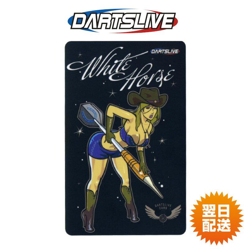 ダーツ ダーツライブカード DARTSLIVENO.1744 WHITE HORSE
