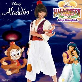 Disney アラジン 女性用 大人用 コスプレ ディズニー 公式 仮装 ハロウィン 95810