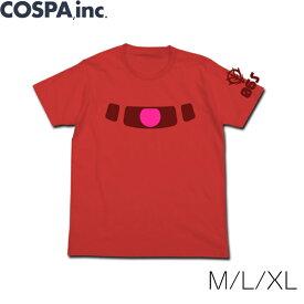 機動戦士ガンダム シャアザクモノアイ蓄光Tシャツ 赤 M L XL サイズ 公式 COSPA コスパ