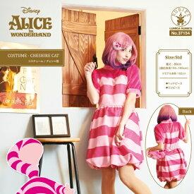 Disney 大人用 チシャ猫 不思議の国のアリス ディズニー 公式 コスプレ 衣装 レディース ハロウィン 371547549