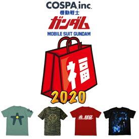 2020 機動戦士ガンダム 福袋 アニメ Tシャツ グッズ スマホケース パーカー パスケース アイマスク キーホルダー